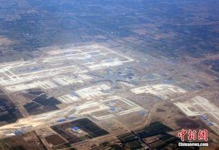 空中俯瞰北京新机场 摄影:孙自法