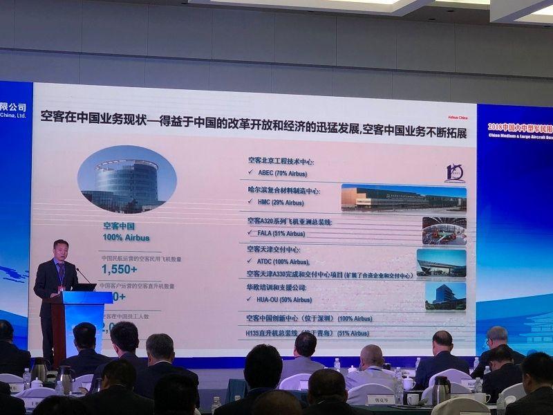 空客中国CEO徐岗:空客与中国航空业共赢未来