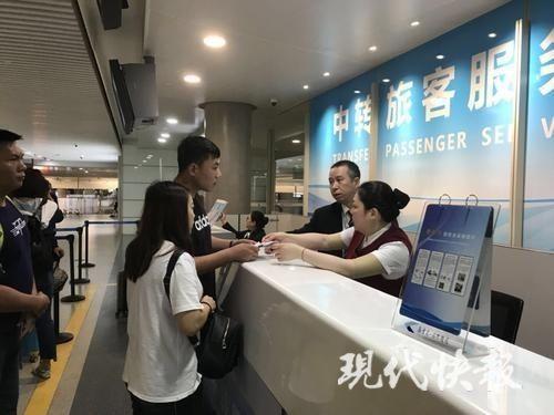 5月7日起,国内航班在南京中转实现无缝对接