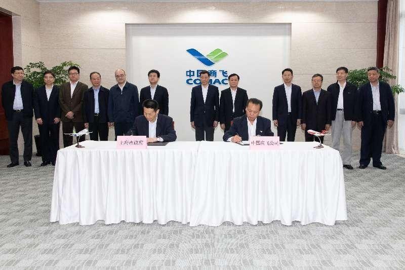 上海市与商飞签战略协议 要实现这些世界级梦想
