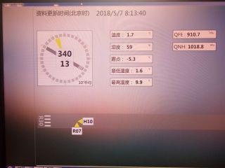 富蕴机场遭遇罕见天气 一周内气温最大降幅24℃