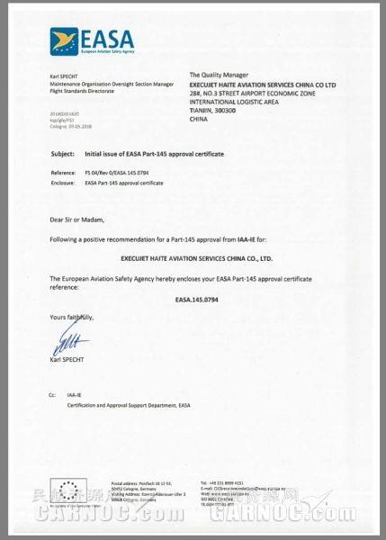 天津宜捷海特获得EASAPart-145维修许可认证
