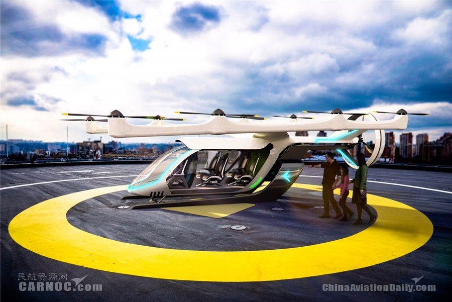 巴航工业发布首款电动垂直起降飞机概念机