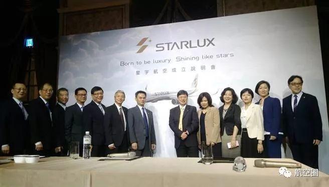 """星宇航空成立 要做台湾""""阿联酋航空"""""""