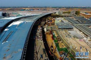 5月7日无人机航拍的青岛胶东国际机场建设现场 新华社记者 郭绪雷摄
