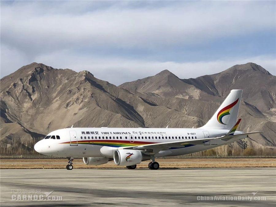 西藏航空计划新开拉萨=武汉独家直飞航线