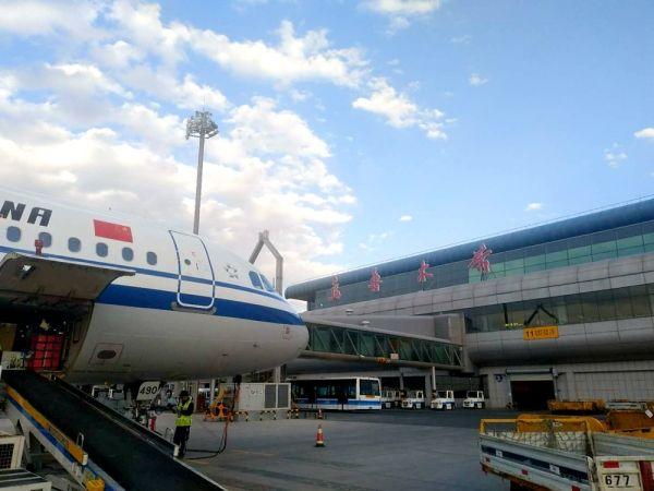 乌机场4月份出港准点率排名保持全球前十