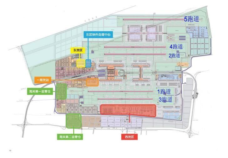 浦东机场平面图