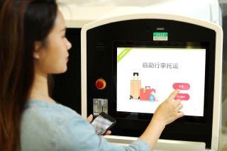 南航将在广州白云机场T2实现全流程智能化乘机