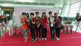 揭阳潮汕机场:感恩母亲节 鲜花送祝福