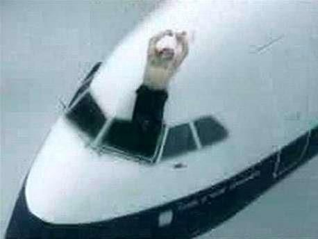 英航5390事故还原图