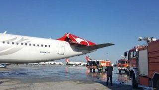 民航早报:韩亚滑行客机机翼撞上别架飞机尾翼