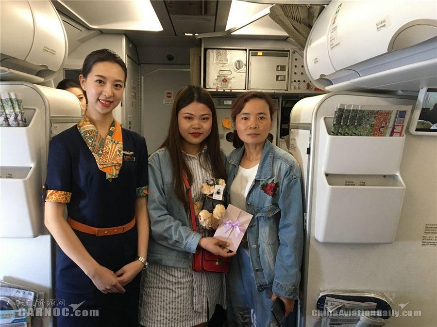 青岛航空母亲节献礼感恩慈母情