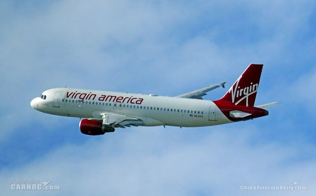 男子裸体狂奔大闹航班 被关进飞机洗手间