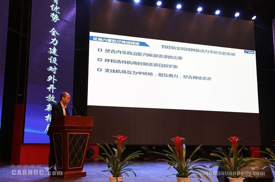 华夏航空:构建航空局域网 促内蒙航空市场发展