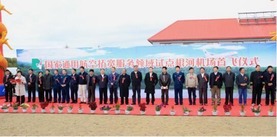 华北15条短途运输航线累计运送旅客12300余人次