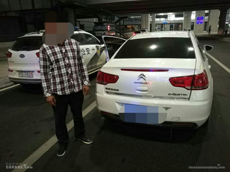 河南机场警方突击夜查 男子非法携带管制刀具被拘