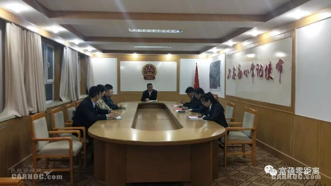 新疆天翔航院与富蕴签署通航基地建设合作协议