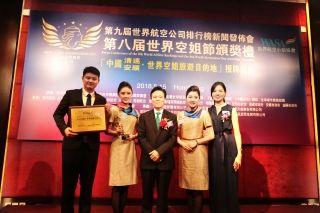 东海航空获评2018中国十佳特色航司