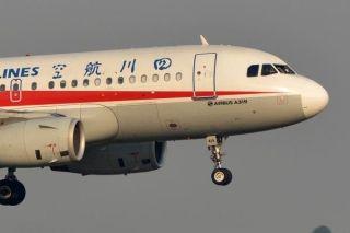 川航3U8633航班生死备降 事故原因调查启动