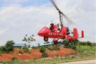 湘晨XY-100自转旋翼机通过型号合格审定试飞