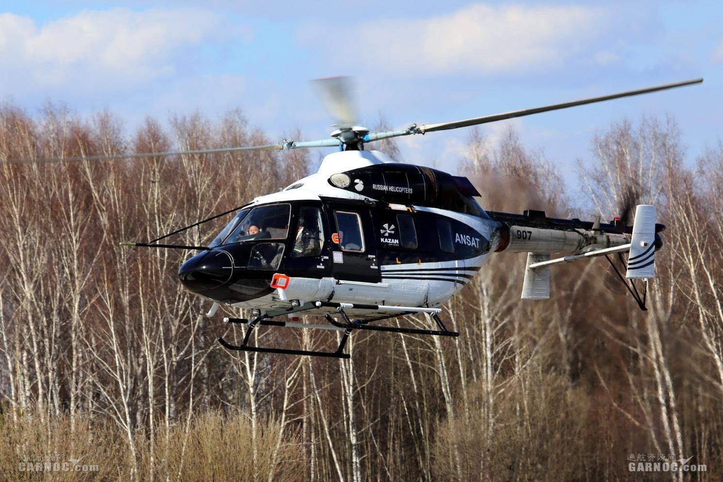 沈阳审定中心完成ANSAT直升机认可审定试飞