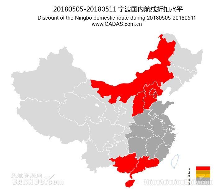 宁波至东北区域航线的客座,折扣水平均优于历史同期;宁波至华东,华南