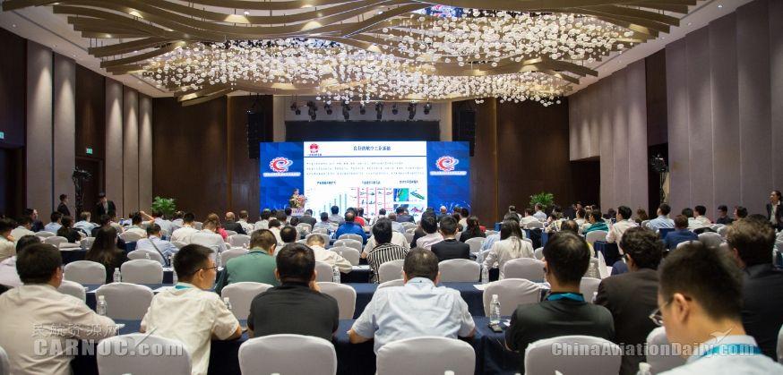 第三届商用航空发动机上海国际论坛在沪成功召开