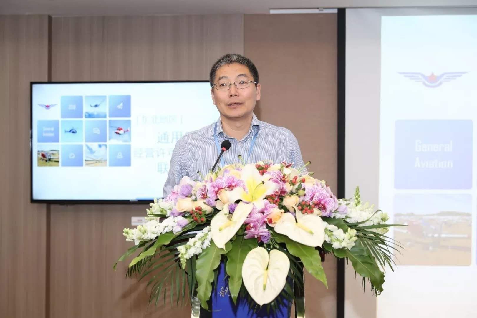 """""""双证合一""""联合审批让中国通航发展进入快车道"""