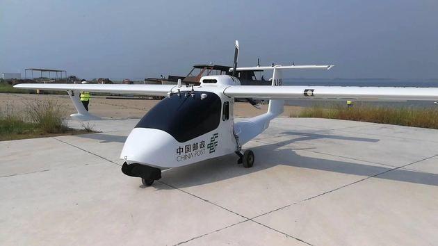 载重200公斤 邮政EMS水陆两栖无人机成功试飞
