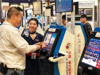 """浦东机场荣获IATA""""白金机场""""认证"""