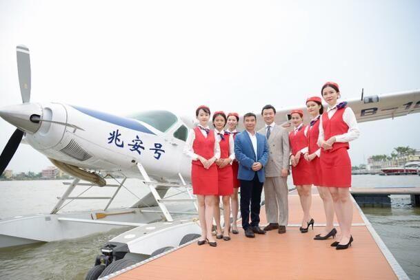 广东首家水上机场即将投入运营