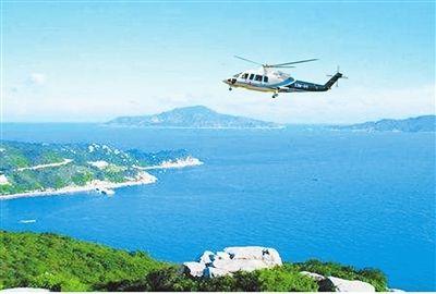 万山岛直升机空中航线全面启动 5大海岛任你游