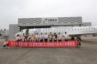 新飞机抵达 华夏航空机队规模增至38架