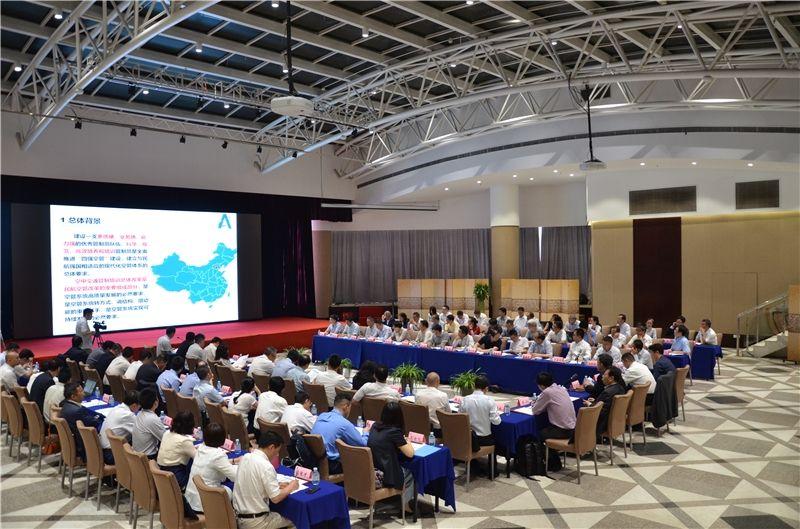 空管周报:2018年空管系统培训工作会议召开