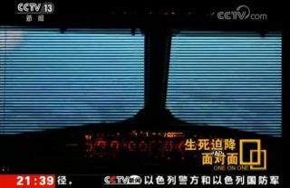 面对面:川航机组万米高空如何完成生死迫降?