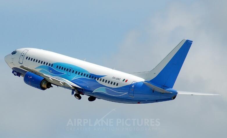 民航早报:古巴失事客机所属航司安全问题突出