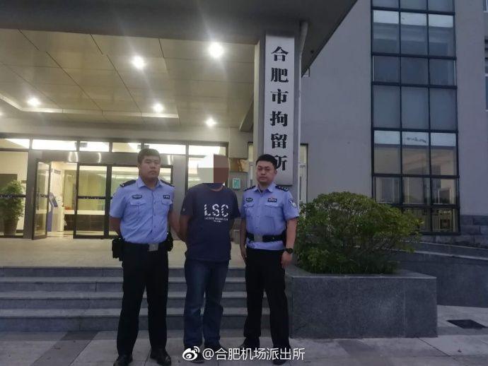 新桥机场:男子因航班延误寻衅滋事 被行拘7日