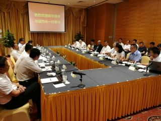 深航与哈尔滨市政府开展战略合作洽谈
