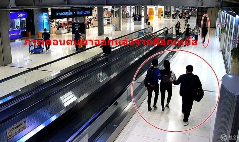 中国女游客在泰国机场遭绑架 被勒索200万元