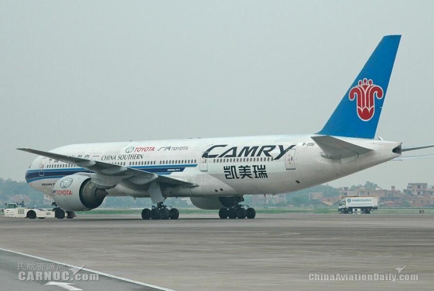 南航777-200客机退役了 目前国内仅剩2架