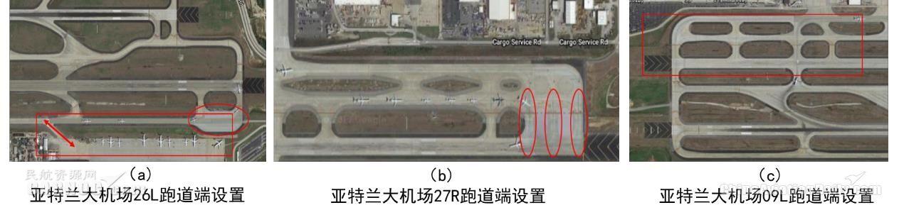 亚特兰大机场2条起飞跑道端的设置