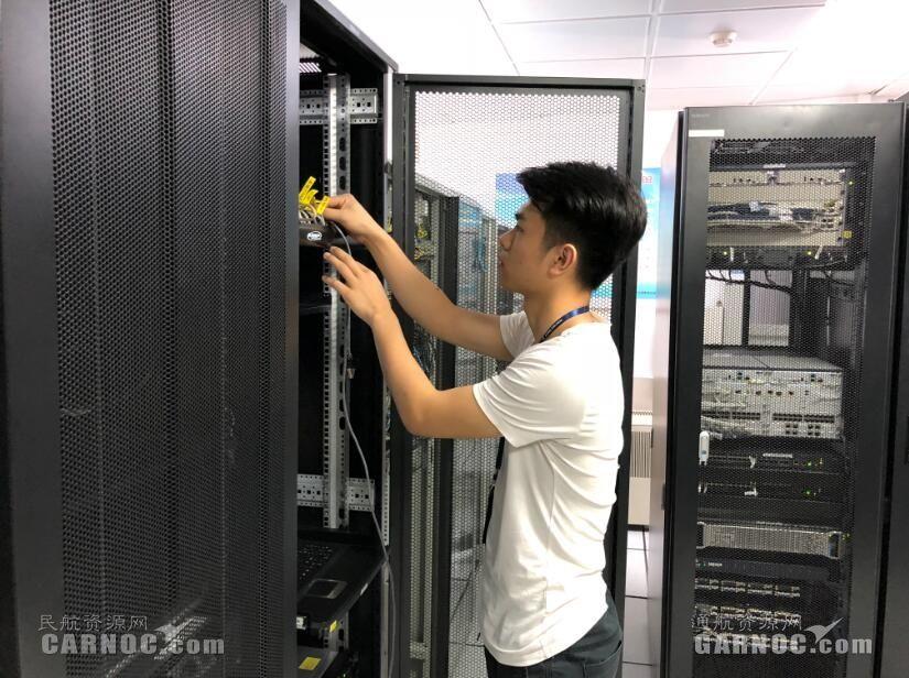 珠海空管站完成通航服务站CNMS终端安装