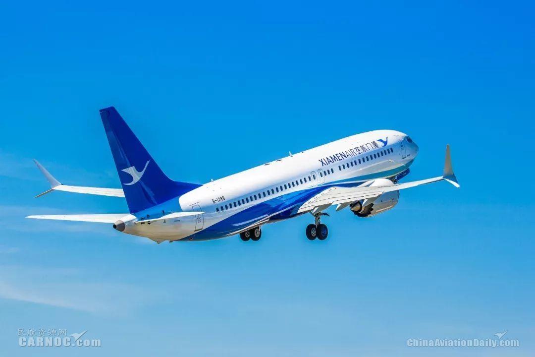厦航接收首架B737MAX 机队规模增至200架