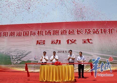 潮汕机场启动扩建!明年可起降波音777机型
