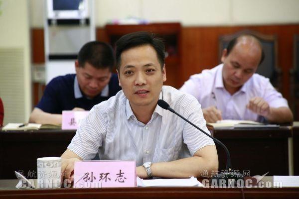 平果县人民政府县长孙环志在洽谈会上讲话。