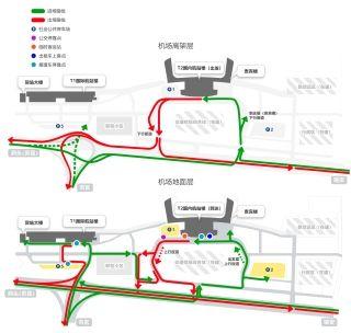 温州龙湾国际机场T2航站楼启用公告