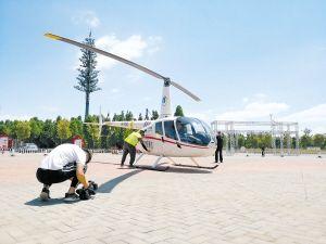 昆明捞渔河湿地公园直升机观光航线开启试运行