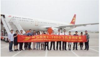 首都航新引进A321,78架飞机服务旅客出行