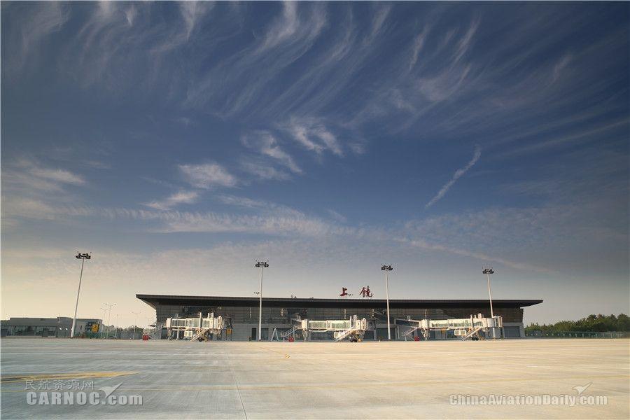 上饶机场获国内首家EDGE绿色建筑机场项目认证